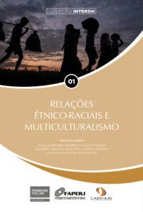 Relacoes_etnico_raciais_e_multiculturalismo_capa-202x300